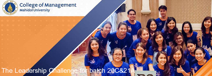 The Leadership Challenge for batch 20C&21A